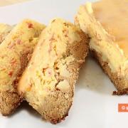 Terrina di Fegato con Patate e Pancetta