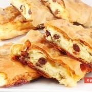 Torta Greca Bugatsa con Uva Sultanina